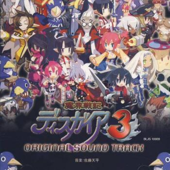 Makai Senki Disgaea 3 Original Soundtrack. Front. Click to zoom.