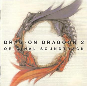 Drag-on Dragoon 2 Original Soundtrack. Booklet Front. Click to zoom.