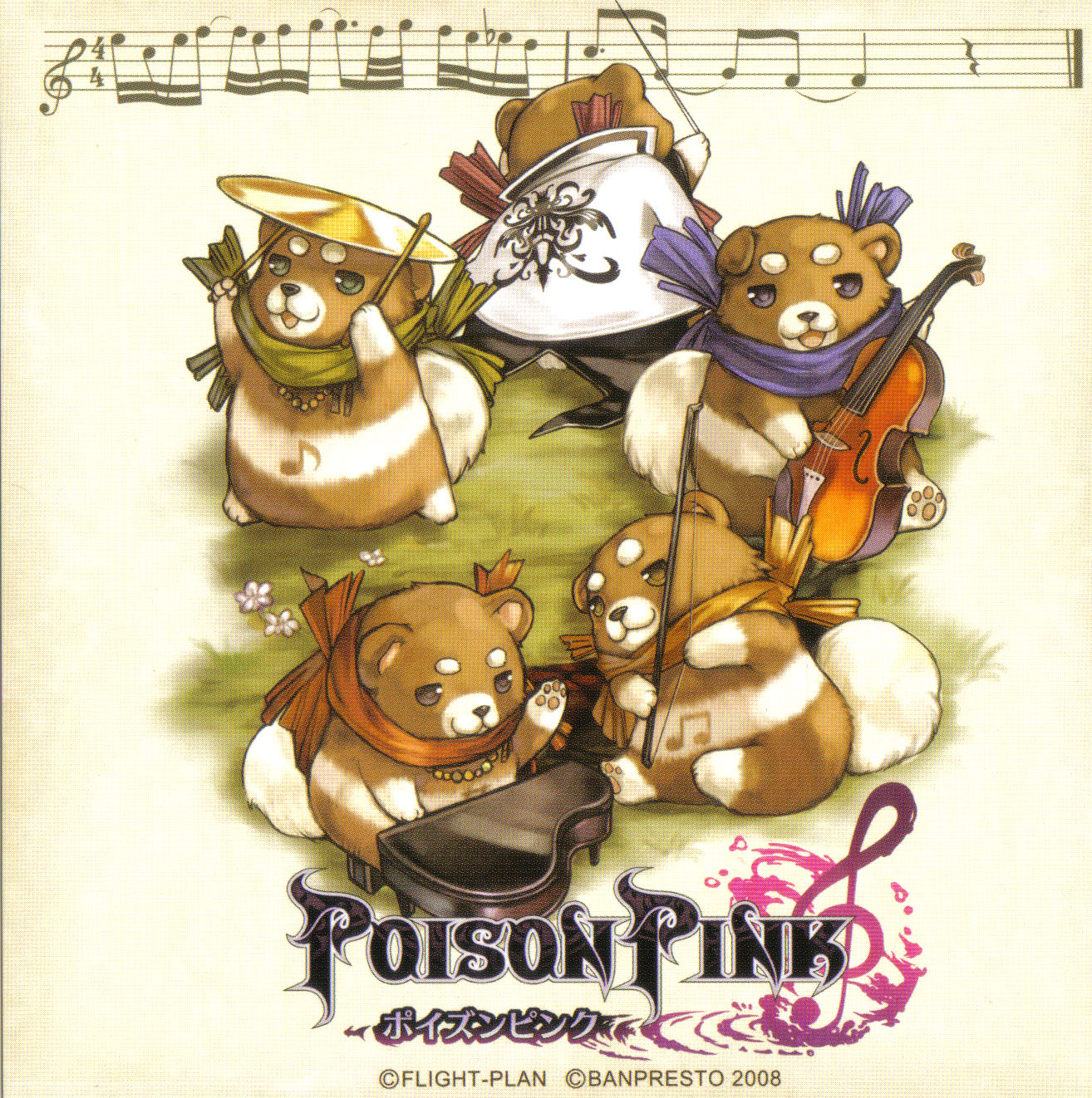 Poison Pink Complete Soundtrack Soundtrack From Poison