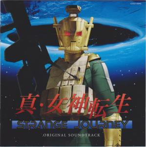 Shin Megami Tensei STRANGE JOURNEY Original Soundtrack. Booklet Front. Click to zoom.