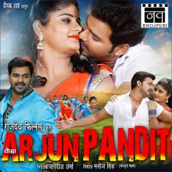Yodha Arjun Pandit Original Motion Picture Soundtrack. Передняя обложка. Click to zoom.