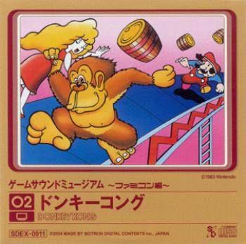 Game Sound Museum ~Famicom Edition~ 02 Donkey Kong. Front. Click to zoom.