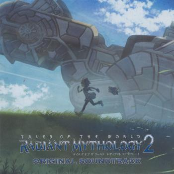 Tales of the World: Radiant Mythology 2 Original Soundtrack. Booklet Front. Click to zoom.