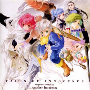 TALES OF INNOCENCE Original Soundtrack Another Innocence. Front. Click to zoom.
