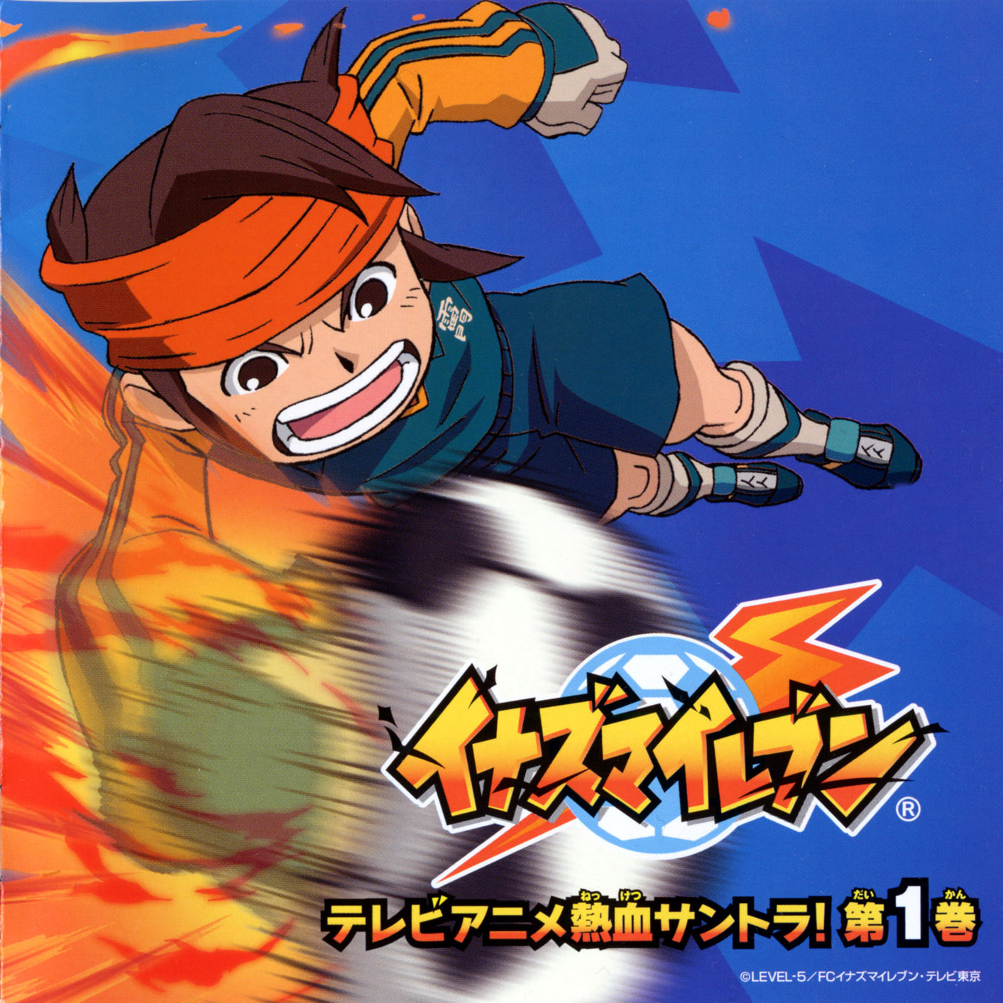 anime ost no game - photo #47