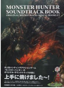Monster Hunter Soundtrack Book. Front. Click to zoom.