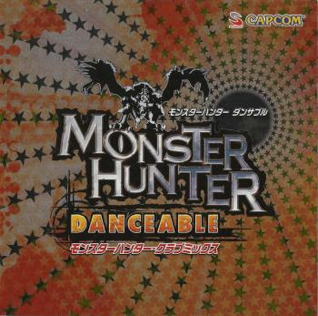 Monster Hunter Danceable ~Monster Hunter Club Mix. Front. Click to zoom.