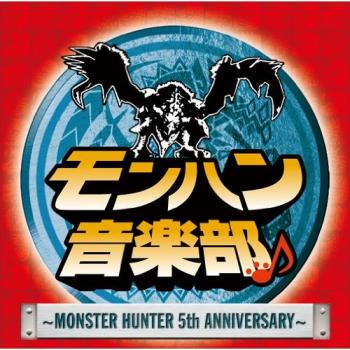 Monhan Ongakubu -Monster Hunter 5th Anniversary-. Front. Click to zoom.