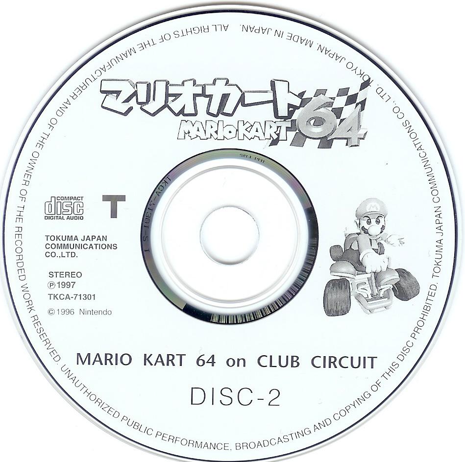 Mario Kart 64 on Club Circuit  Soundtrack from Mario Kart 64