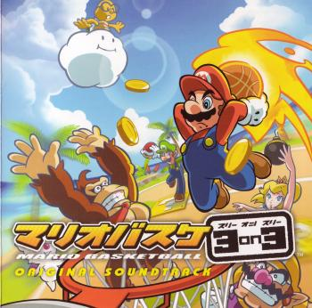 Mario Basketball 3on3 Original Soundtrack. Booklet Front. Click to zoom.