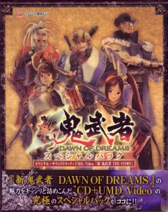 Shin Onimusha Dawn of Dreams Special Pack Original Soundtrack. Box Front. Click to zoom.