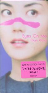 Eyes On Me ~featured in FINAL FANTASY VIII. Front. Click to zoom.