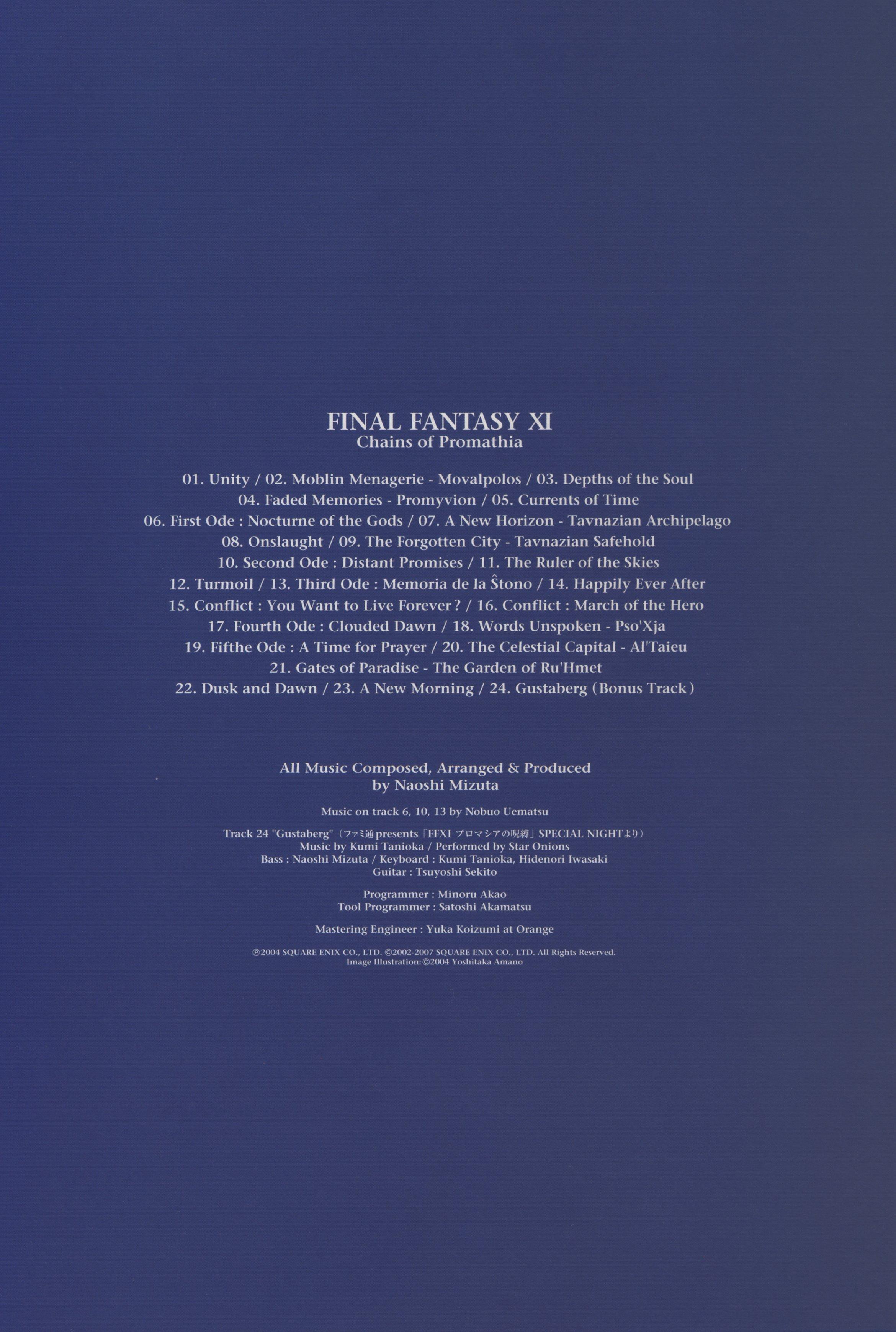 FINAL FANTASY XI Original Soundtrack PREMIUM BOX  Soundtrack