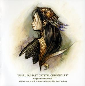FINAL FANTASY CRYSTAL CHRONICLES Original Soundtrack. Booklet Front. Click to zoom.