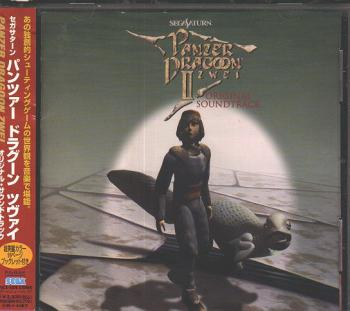 Panzer Dragoon II Zwei Original Soundtrack. Case Front. Click to zoom.