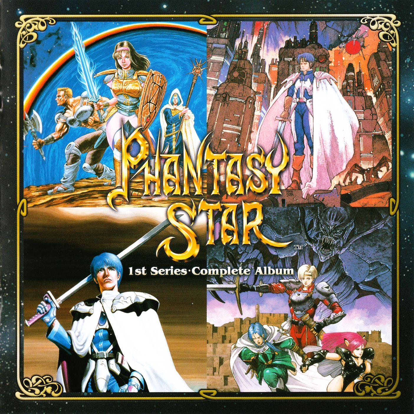 Phantasy Star 4 World Map.Phantasy Star 1st Series Complete Album Soundtrack From Phantasy