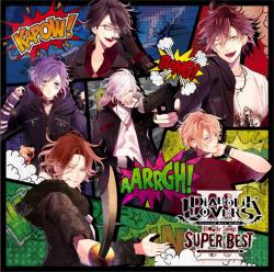 DIABOLIK LOVERS Bloody Songs -SUPER BESTIII-. Передняя обложка. Click to zoom.
