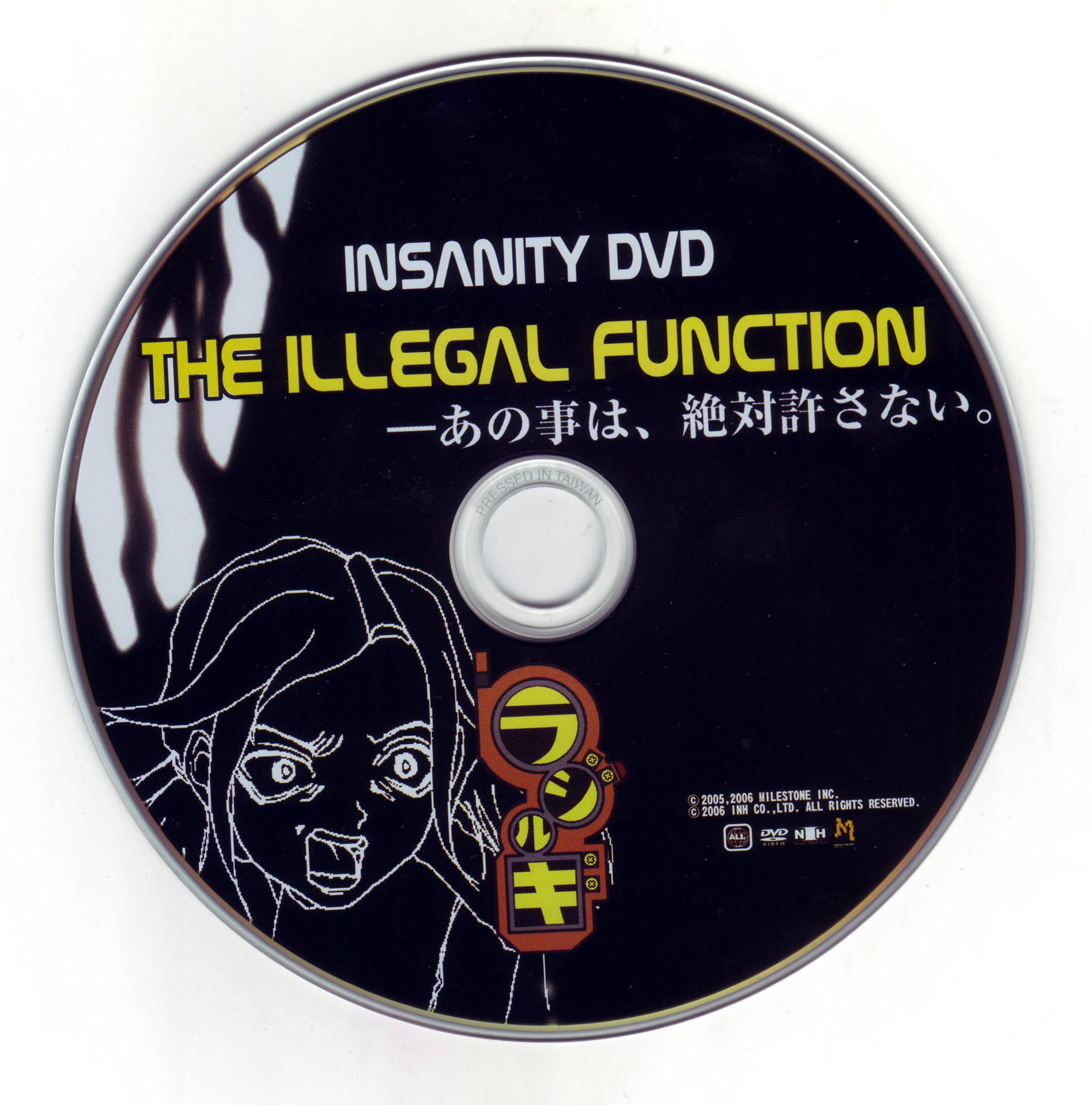 The Illegal Function Radirgy Perfect Sound Track