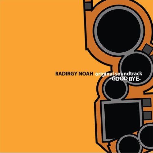 Amazon.com: Customer reviews: Radirgy Noa Massive [Japan ...