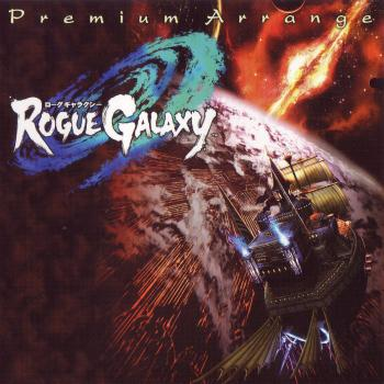 Rogue Galaxy Premium Arrange. Front. Click to zoom.