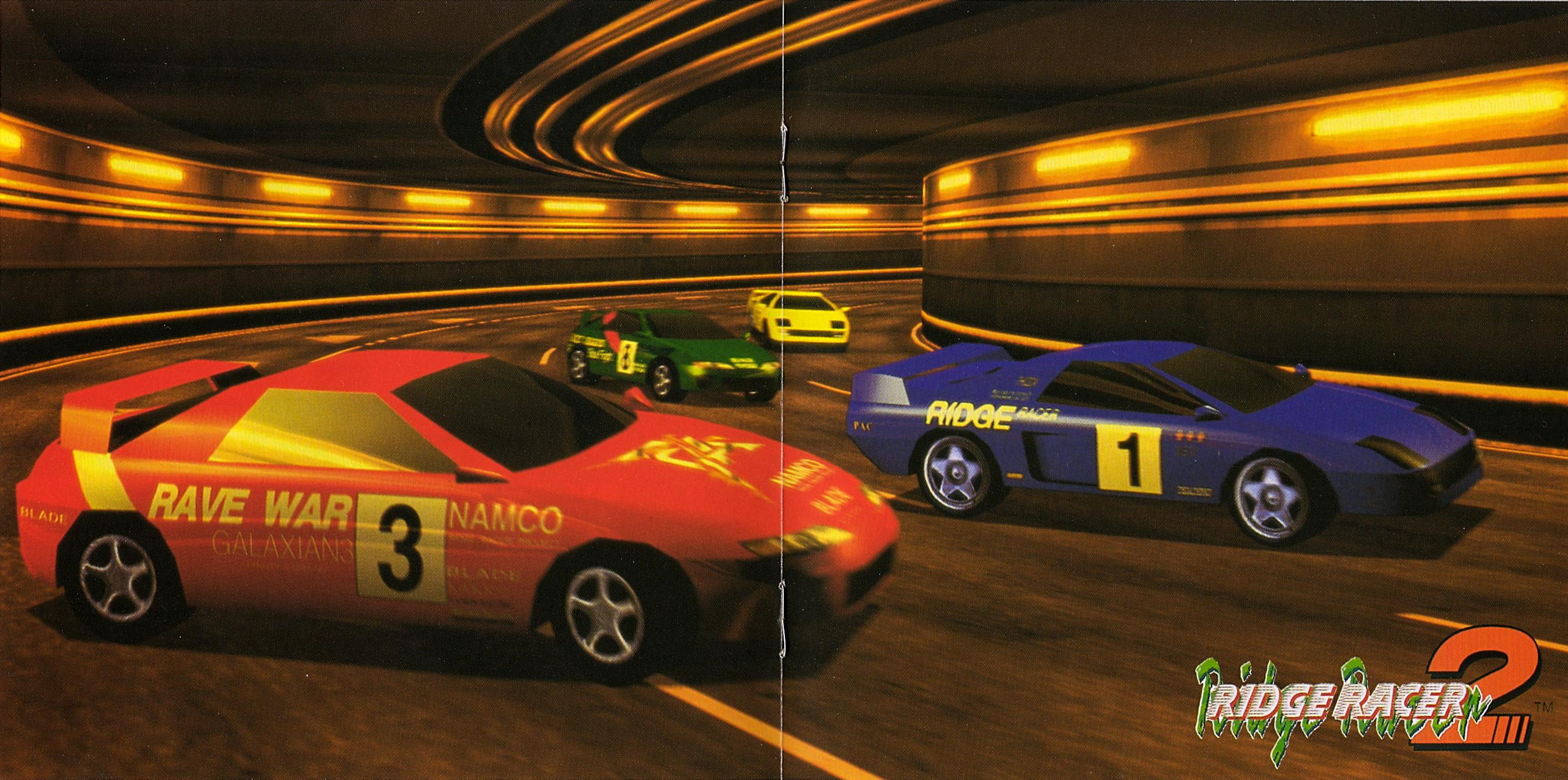 Namco Game Sound Express VOL.14 Ridge Racer 2							Popuplar