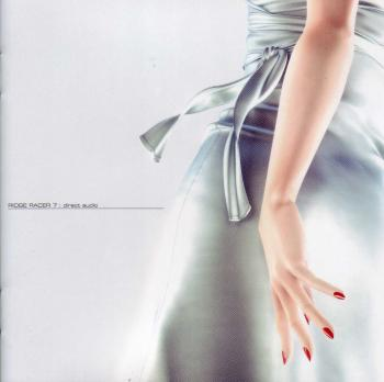 RIDGE RACER 7 : direct audio. Front. Click to zoom.