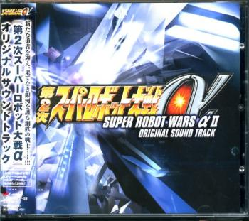 2nd Super Robot Taisen Alpha Original Soundtrack. Case Front. Click to zoom.