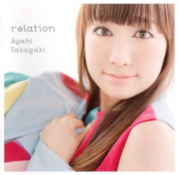 relation / Ayahi Takagaki. Front. Click to zoom.