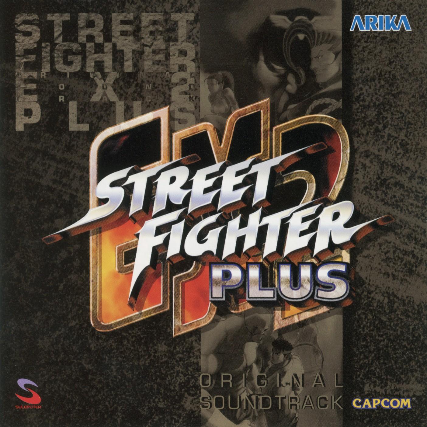 Street Fighter EX2 Plus Original Soundtrack  Soundtrack from