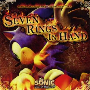 SEVEN RINGS IN HAND: Sonic and the Secret Rings Original Sound Track. Booklet Front. Click to zoom.