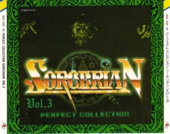 Perfect Collection Sorcerian Vol. 3. Front. Click to zoom.