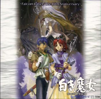 Falcom Label The 10th Anniversary: Very Best of The Legend of Heroes III. Front. Click to zoom.
