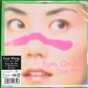 Eyes On Me [Limited Edition]. Front. Click to zoom.