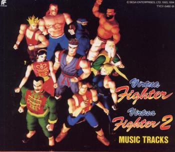 Virtua Fighter & Virtua Fighter 2 MUSIC TRACKS. Front. Click to zoom.