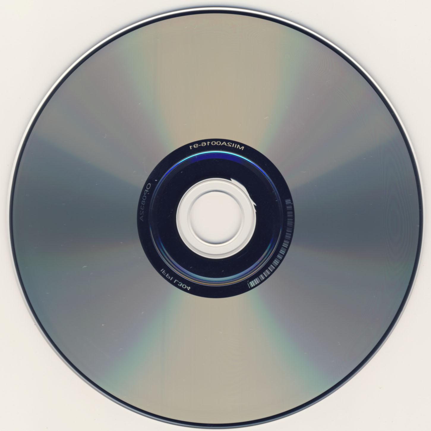 Valhalla-disk Vembvej 17