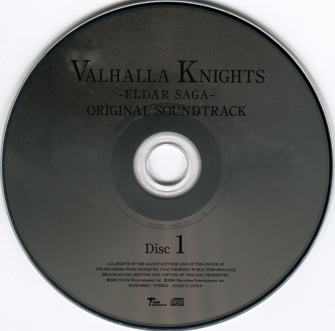 Valhalla-disk xxx mørke