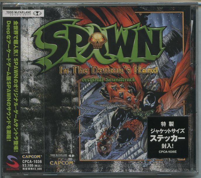 Spawn (1997) music soundtrack & complete list of songs | whatsong.