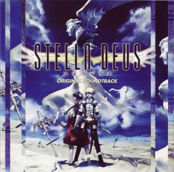 Stella Deus Original Soundtrack. Front. Click to zoom.