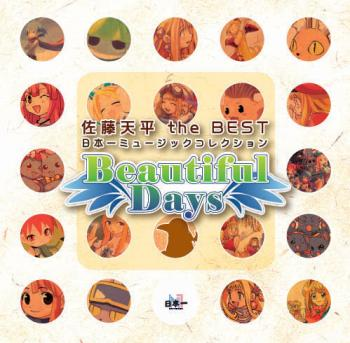 Tenpei Sato the BEST ~Beautiful Days~ Nippon Ichi Music Collection. Front. Click to zoom.