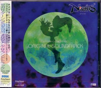 NiGHTS Original Soundtrack. Front. Click to zoom.