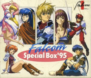 Falcom Special Box '95. Box Front. Click to zoom.
