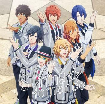 Uta no☆Prince-sama♪Shining Live Theme Song CD ~Shining☆Romance ver.~[CD+DVD]. Front. Click to zoom.