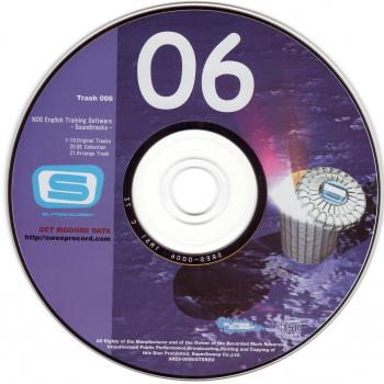 Trash006 NDS English Training Software - Soundtracks -. Disc. Click to zoom.