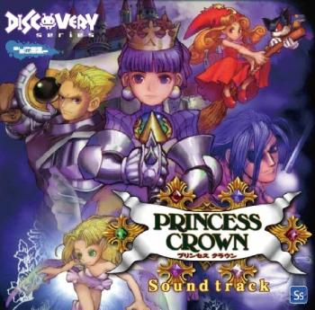 Princess Crown Soundtrack. Front. Click to zoom.