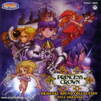 Princess Crown Original Sound Collection + Full Arrange. Front. Click to zoom.