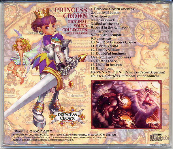 Princess Crown Original Sound Collection Full Arrange