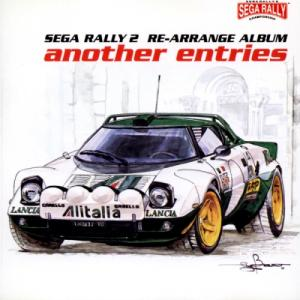 Sega Rally 2 Re-Arrange Album another entries. Лицевая сторона. Click to zoom.