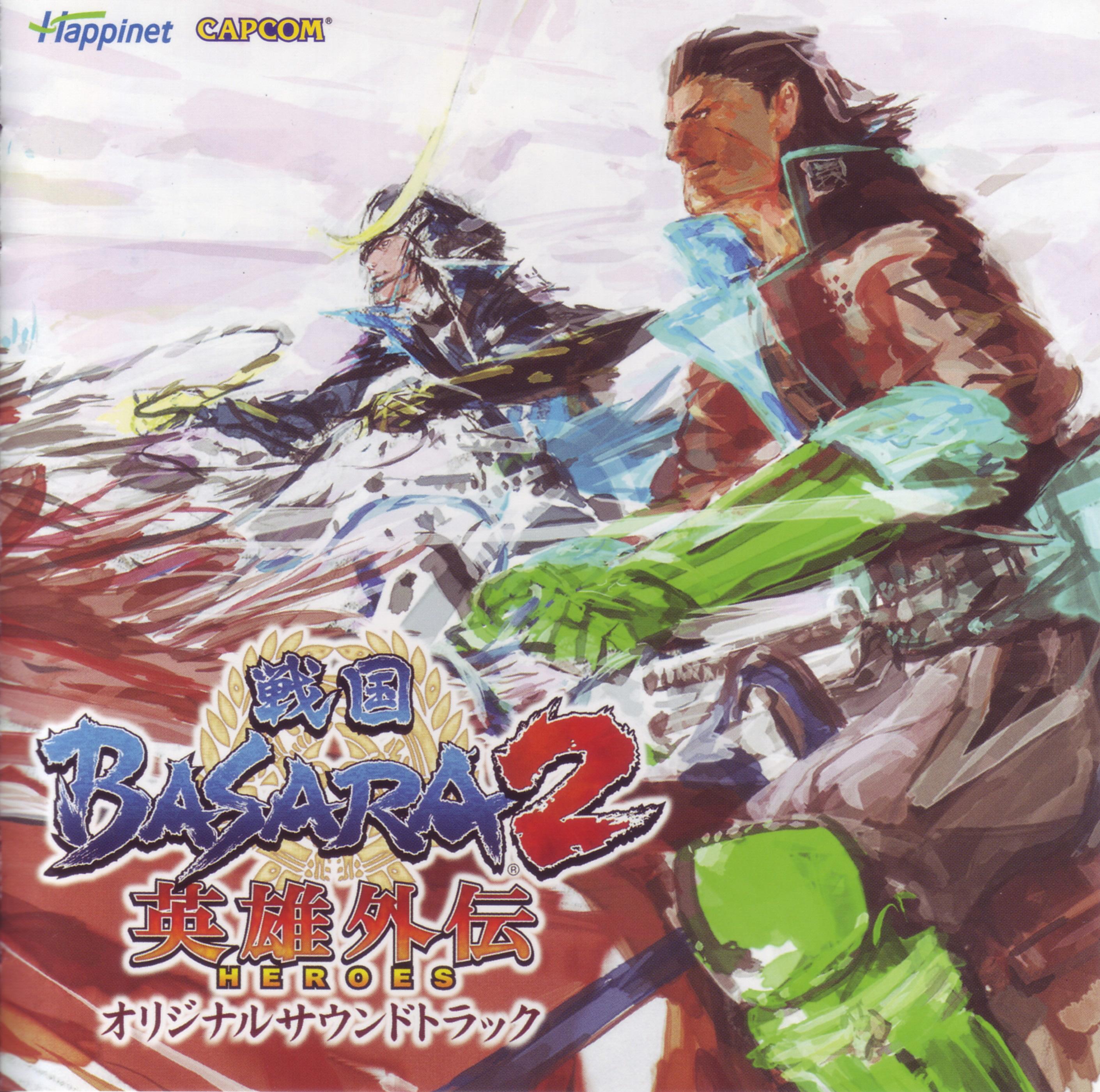 sengoku basara 2 heroes original soundtrack soundtrack from sengoku