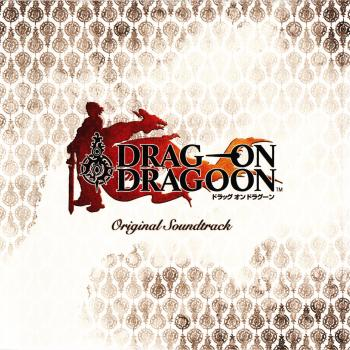 DRAG-ON DRAGOON Original Soundtrack. Front. Click to zoom.