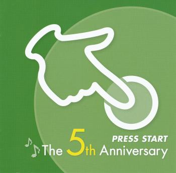 PRESS START The 5th Anniversary. Booklet Front. Click to zoom.